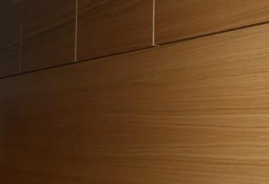 szafa wysoka piętrowa